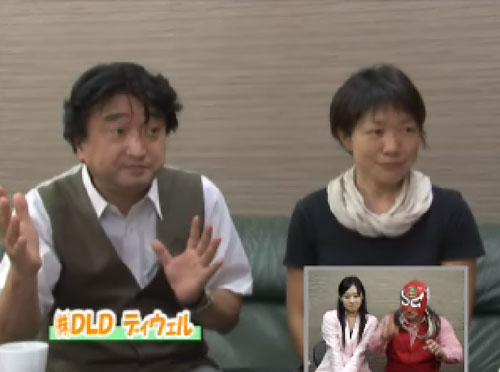 「おもしろラジオジャパン」でインタビューを受けました。