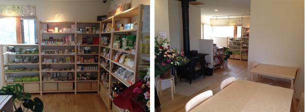 漢方&オーガニックカフェAsuhaさん店内風景