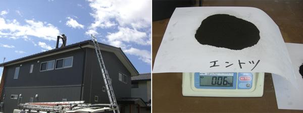 煙突内の煤をブラシで落とす。煙突内に溜まった煤。